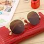 Óculos De Sol Gato Gatinho Cat Eye Redondo Bege Proteção Uv