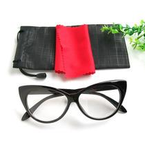 Armação Gatinho Cat Eye - Óculos Importado- Retrô- Preto