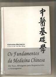Os Fundamentos Da Medicina Chinesa - Giovanni Maciocia
