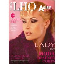 211 Rvt- Revista Artes 2006 Aslan Trend Crochê Tricô Estação