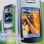 Película Protetora De Tela Para Samsung Galaxy S5830 =2
