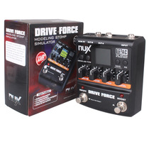 Pedal Nux Drive Force Pronta Entrega (ñ Boss, Digitech,ocd)
