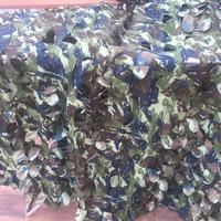 Liquidação Rede Camuflagem Sniper Paintball Airsoft Militar