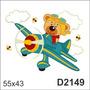 D2149 Adesivo Decorativo Urso Avião Piloto Nuvens Infantil