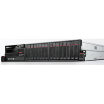 Servidor Rack Lenovo Rd640 Intel Xeon E5 2620 Mania Virtual