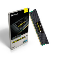 Memória Corsair Vengeance Low Profile 4gb Ddr3 Mania Virtual