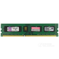 Memoria 8gb Ddr3 1333mhz Kingston Kvr1333d3n9/8g Nf Garanti