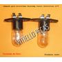 Lâmpada Microondas Brastemp Consul Electrolux 127v 2 Peças
