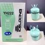 Gás Refrigerante Yh222a Gás Substituto Do R22( Importado)