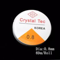 Fio Silicone Para Bijuterias Pulseira Artesanatos 0.8mm 10m