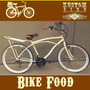 Bicicleta Bike Food Retro Vintage Cargueira Carga