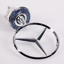 Emblema Capo Mercedes Benz Estrela W202, W204, W221, W208...