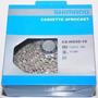 Cassete Shimano Deore Cs Hg50 10v + Corrente Hg54 10v 2016 !