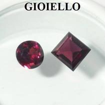 Leilão Lote 2 Gemas Rodolita Redonda E Baguette Natural G750