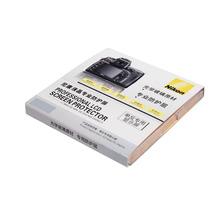 Protetor Pelicula Lcd Nikon Vidro Ótico Original D800