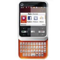 Película Protetora Lcd Motorola A45 Motocubo + Frete Grátis