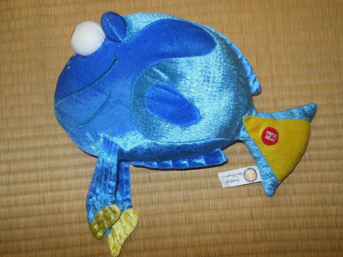 mlb-s2-p.mlstatic.com/pelucia-da-dory-de-procurando-nemo-disney-peixe-18x31-cm-mar-820811-MLB20633813955_032016-F.jpg