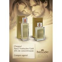 Perfumes Hinode 100 Ml Fragâncias Importadas Pronta Entrega