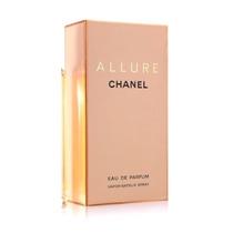 Allure Feminino Chanel - Importado Similar Fixação Excelente