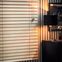 Persiana Horiz Bambu 50mm 160x140 Pátina