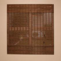 Persiana Bambu Roman Shade Cortina Bandô 160 X 160 Cm Moka