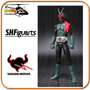 S.h. Figuarts Masked Rider 1 Sakurajima Ver. Kamen Rider