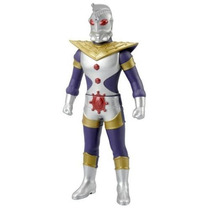 Ultraman King Ultra Hero 500 Series N.24 (bandai Original)