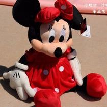 Boneco Pelucia Minnie Mouse Vermelha 38cm Medio Antialergico