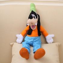 Boneco De Pelúcia Pateta Disney 50cm