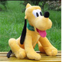 Pelúcia Disney Pluto Musical Turma Do Mickey