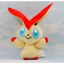 Pelúcia Pokemon Victini - 18 Cm Nintendo Pokemon Banpresto
