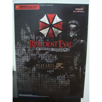 Resident Evil Operation Raccoon City - Lupo 20cm Play Arts