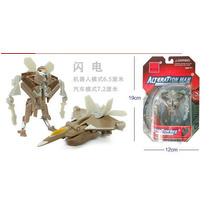 Transformers: Lacrado, 10 Cm - Lightning - Pronta Entrega!!