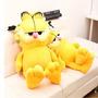 Garfield De Pelúcia 35cm Gato - Pronta Entrega Envio Em 24h