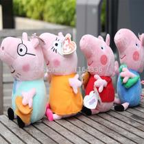 Familia Peppa Pig Em Pelucia 23 Cm Musicais