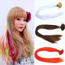 Aplique Cabelo Mecha Alongamento Mega Hair Micro Link