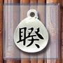 Pingente Chines Feng Shui- K