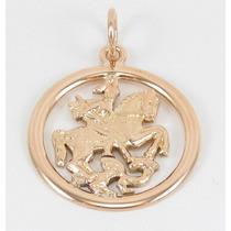 Esfinge Jóias - Pingente Medalha São Jorge Ouro Rosê 18k 750