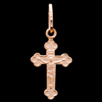 Pingente Crucifixo Com Cristo Em Ouro 18k - 750 - 0,36grs