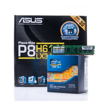 Kit Asus P8h61 + Cpu Intel I3-3240 + Memória 4gb Kingston