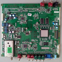 Placa Principal Gradiente Modelo:lcd-3730 - E164671 Z 2m