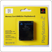 Memory Card Ps2 Playstation 2 Com 8mb Kit 50 Unidades