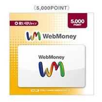Cartão Pre Pago Webmoney 5.000 Yenes Japão Card Japones