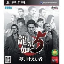 Yakuza 5 Ryu Ga Gotoku 5 Ps3 Lacrado! Frete Grátis!