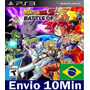 Dragon Ball Z Battle Of Z Ps3 Código Psn