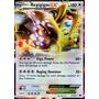 Regigigas Ex 82/99 Carta Pokémon Tcg Bw Next Destinies