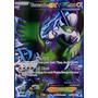 Tornadus Ex Full Art 114 Carta Pokémon Tcg Bw Plasma Freeze