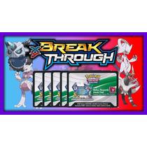 55 Código Booster Pokémon Tcg Online - Turbo Revolução