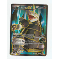 Carta Pokemon Aggron Ex Full Art Primal Clash Inglês