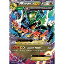 Carta Pokemon Mega Rayquaza Ex (céus Estrondosos) #61
